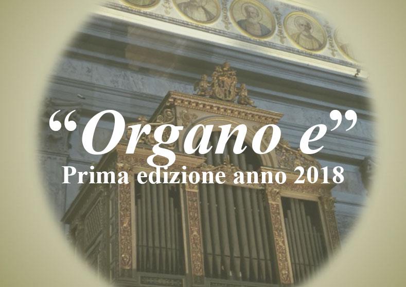 organo-e-1